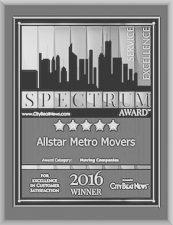 Spectrum 2016